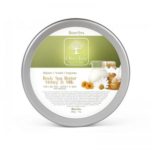 Butter Honey & Milk 200g